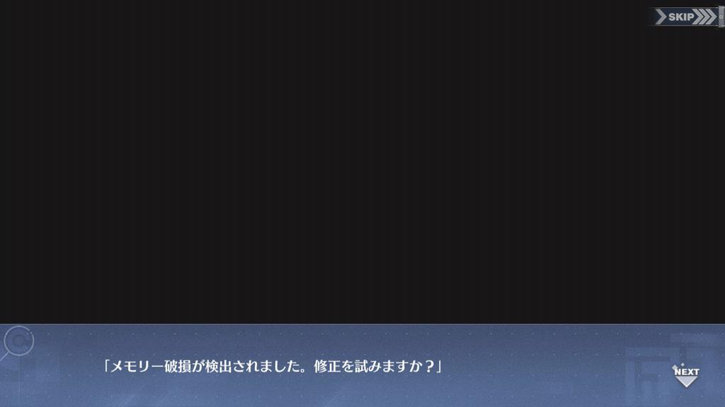 f:id:okimono:20181117183824p:plain