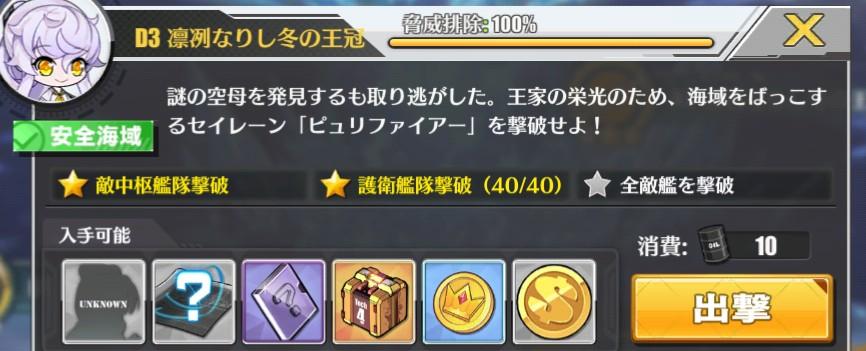 f:id:okimono:20190130185354j:plain