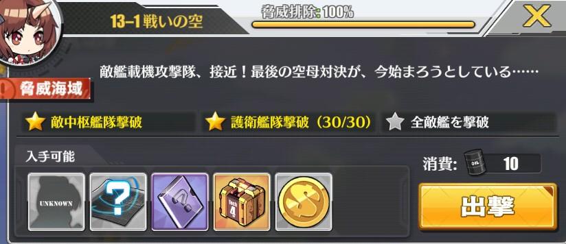 f:id:okimono:20190420203555j:plain