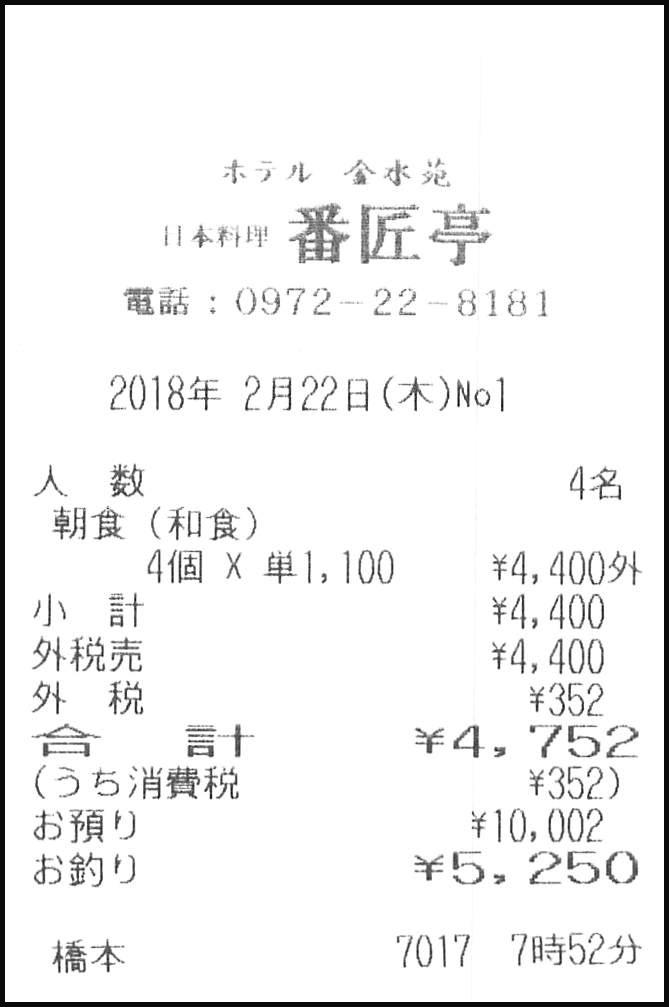 f:id:okimusan:20180226223206j:plain