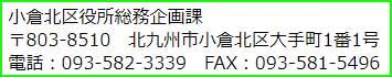 f:id:okimusan:20180924210227j:plain