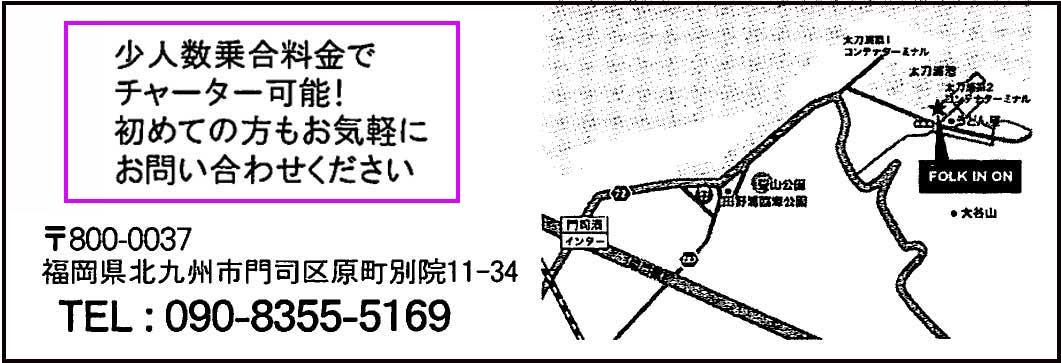 f:id:okimusan:20200412110704j:plain