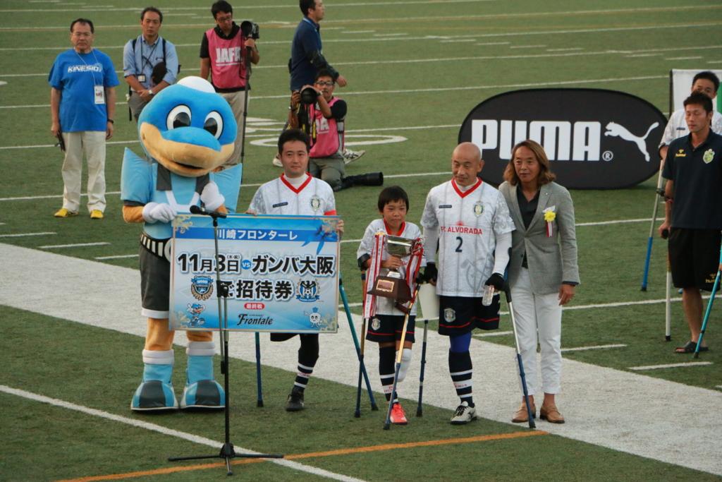 f:id:okina_monkparakeet:20161012011256j:plain