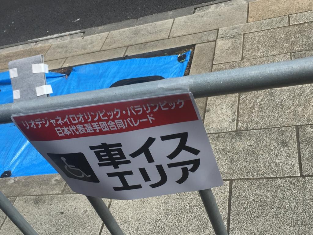 f:id:okina_monkparakeet:20161013015245j:plain