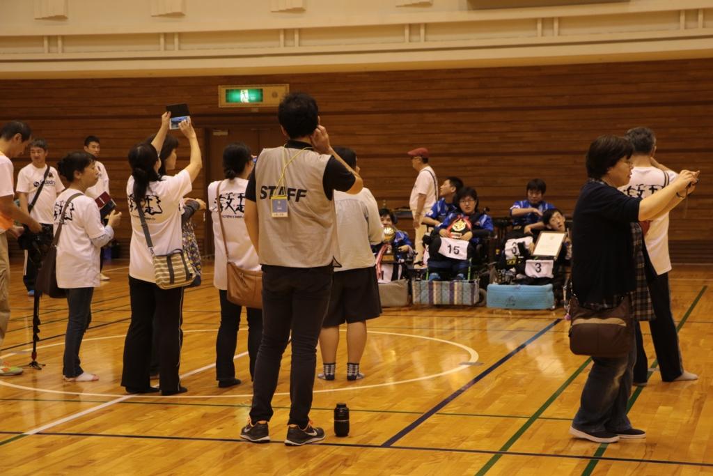 f:id:okina_monkparakeet:20161108124012j:plain