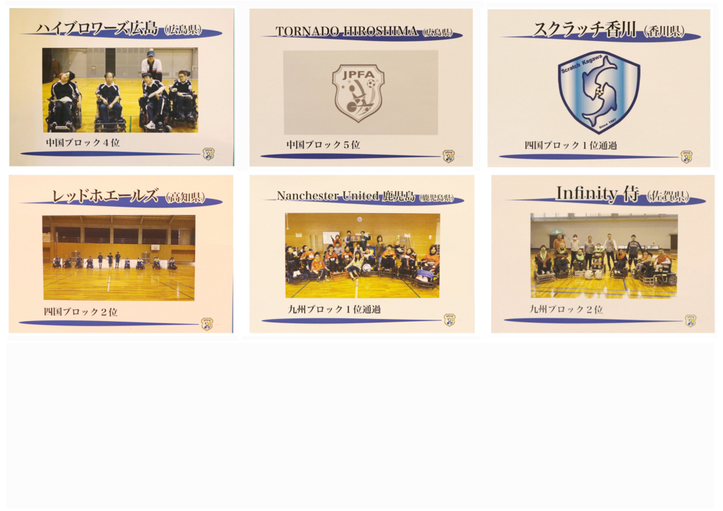 f:id:okina_monkparakeet:20161108182502j:plain