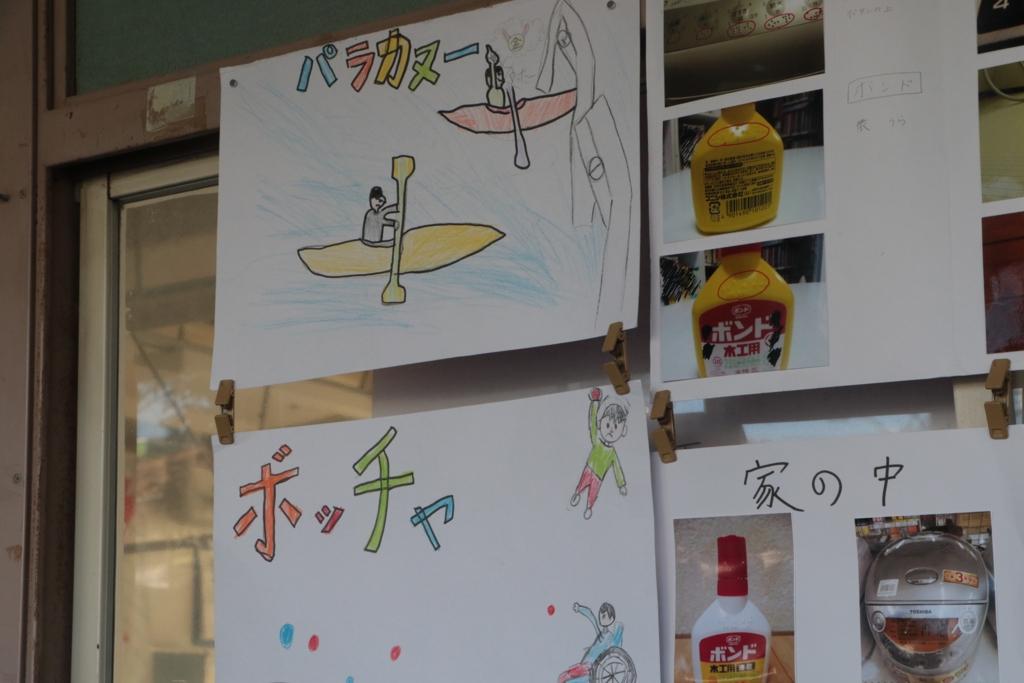 f:id:okina_monkparakeet:20170421151312j:plain
