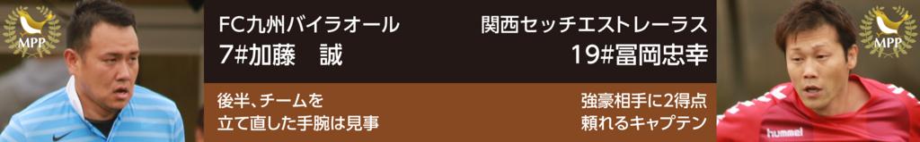 f:id:okina_monkparakeet:20170520155023j:plain