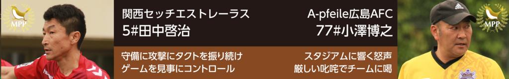 f:id:okina_monkparakeet:20170524005934j:plain