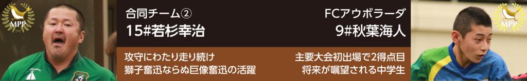 f:id:okina_monkparakeet:20170524213129j:plain