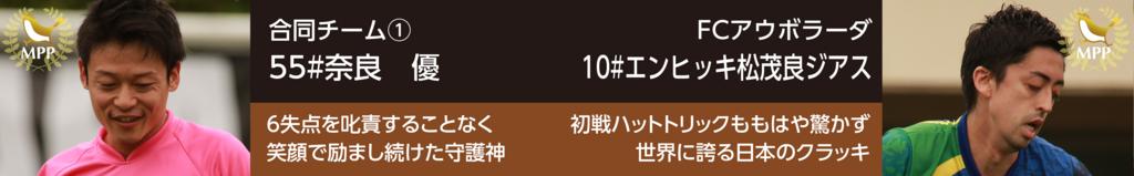 f:id:okina_monkparakeet:20170524213510j:plain
