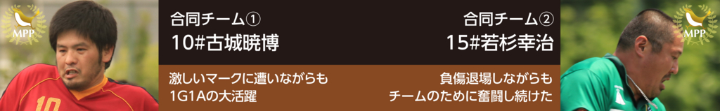 f:id:okina_monkparakeet:20170526140901j:plain