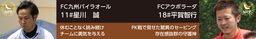f:id:okina_monkparakeet:20170617021002j:plain