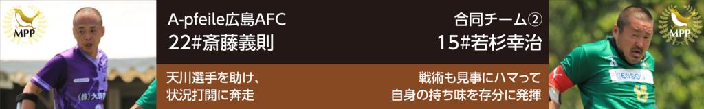 f:id:okina_monkparakeet:20170621171103j:plain