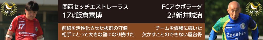 f:id:okina_monkparakeet:20170628132708j:plain