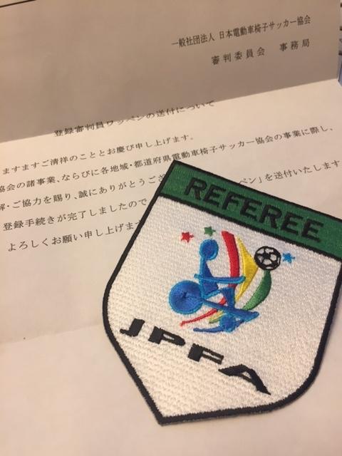 f:id:okina_monkparakeet:20170928051145j:plain