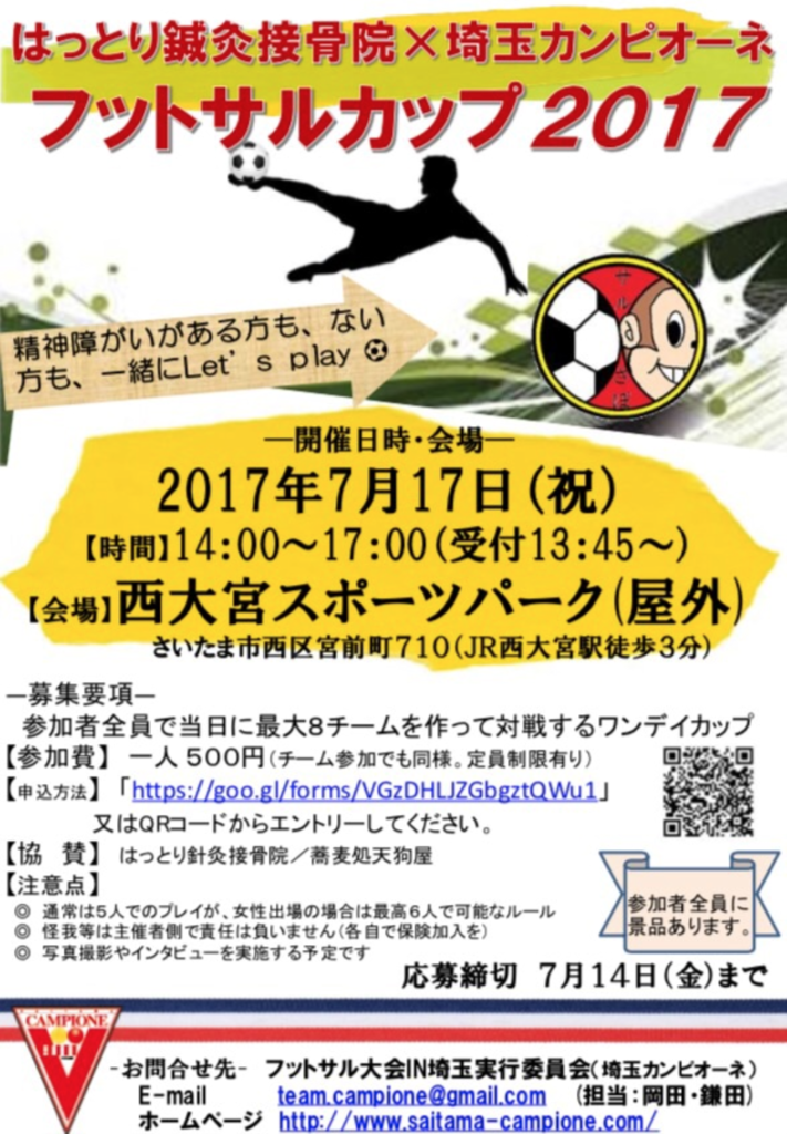 f:id:okina_monkparakeet:20171016154016p:plain