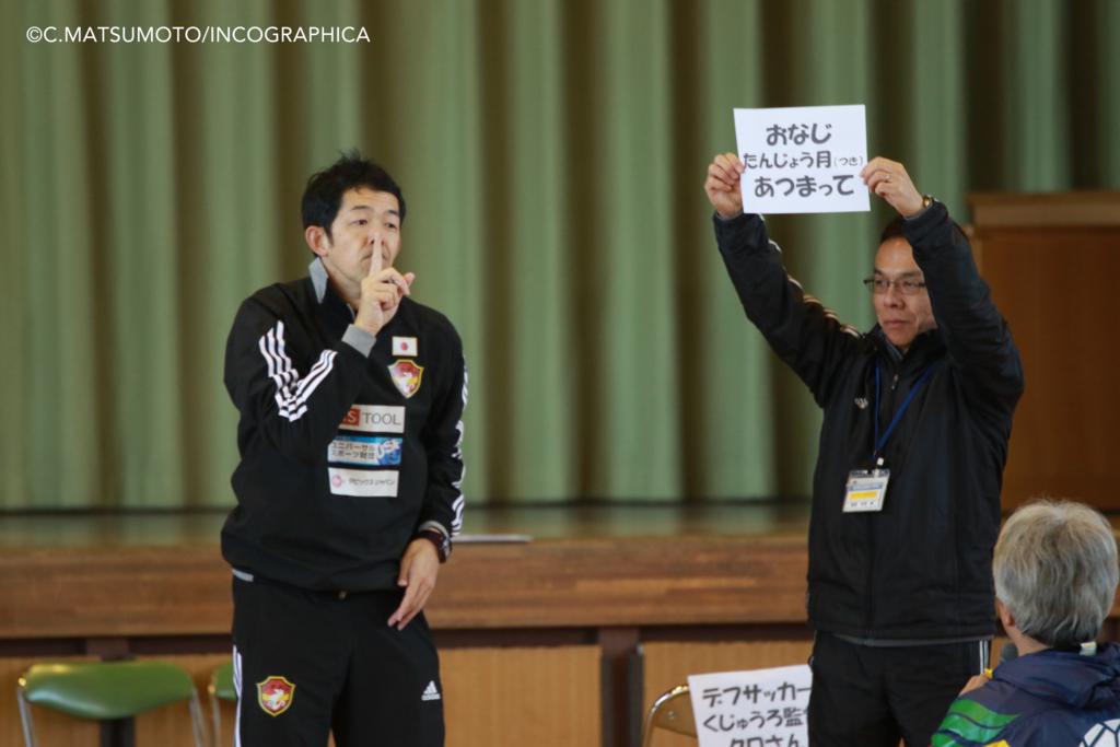 f:id:okina_monkparakeet:20180429185243j:plain