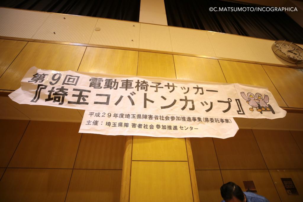 f:id:okina_monkparakeet:20180526133933j:plain