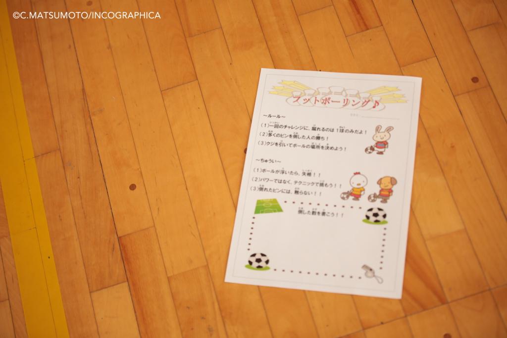 f:id:okina_monkparakeet:20180615160828j:plain