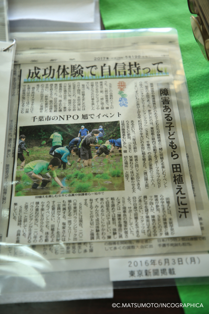 f:id:okina_monkparakeet:20180707021112j:plain