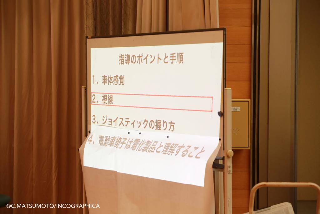 f:id:okina_monkparakeet:20180716121043j:plain
