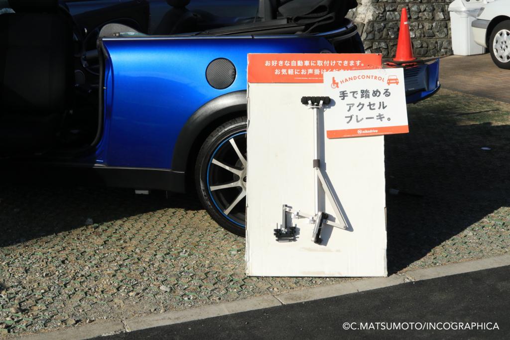 f:id:okina_monkparakeet:20180821104348j:plain