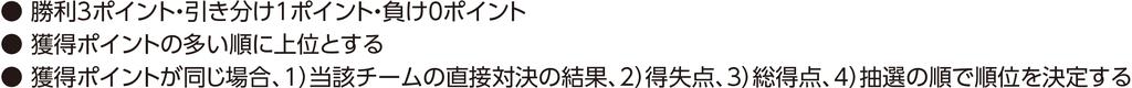 f:id:okina_monkparakeet:20181208235224j:plain