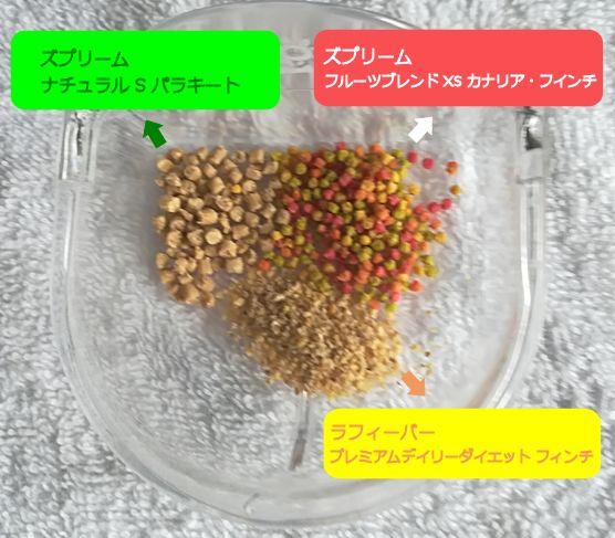 f:id:okinan181025:20190717215749j:plain