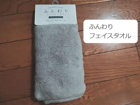 f:id:okinan181025:20190902232818j:plain