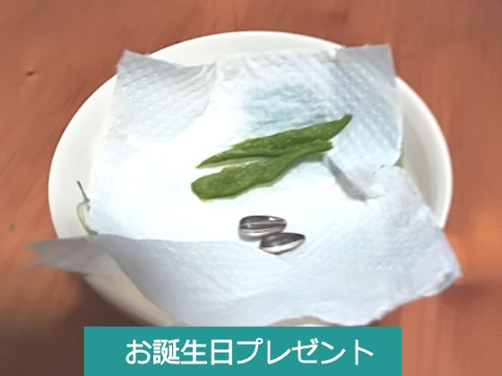 f:id:okinan181025:20191025234609j:plain