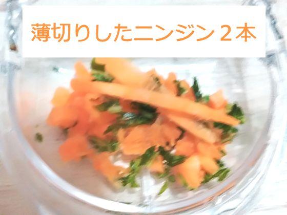 f:id:okinan181025:20200107233058j:plain