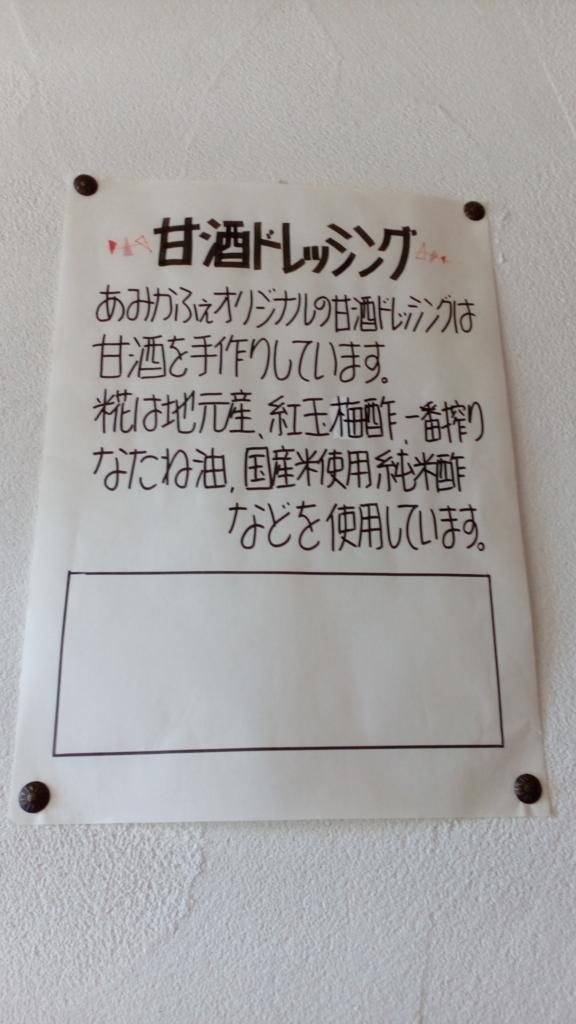 f:id:okinao5:20160911085232j:plain