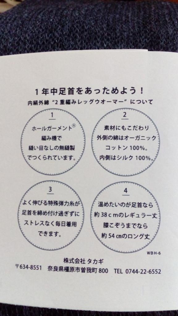 f:id:okinao5:20160924081428j:plain