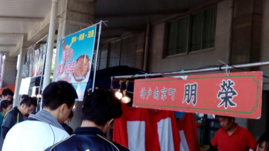 f:id:okinao5:20161031145317j:plain