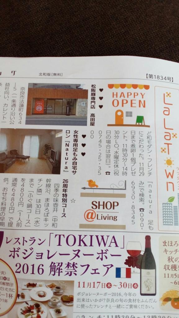 f:id:okinao5:20161111092831j:plain