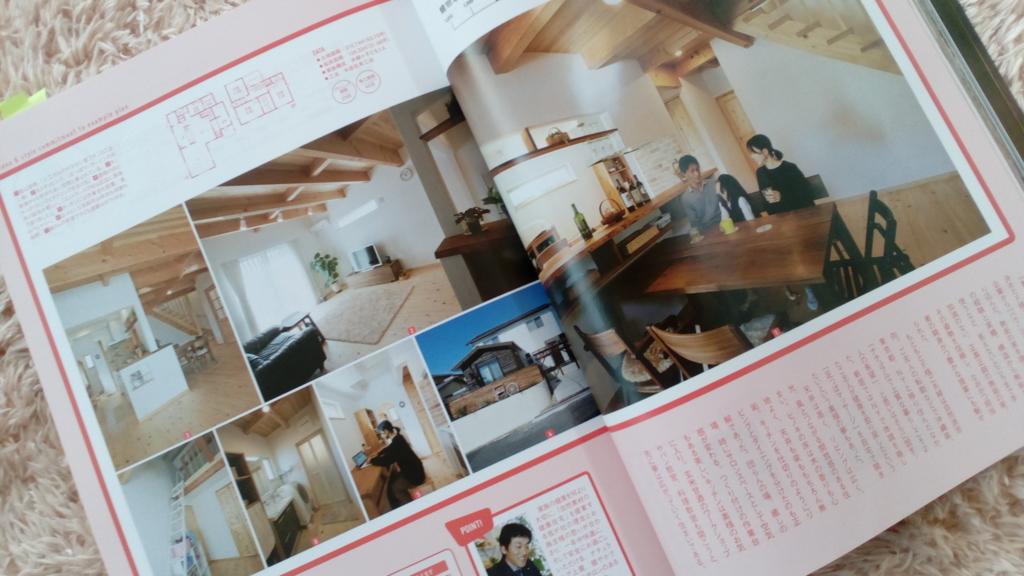 f:id:okinao5:20161223141007j:plain