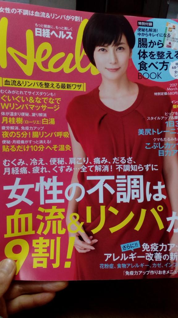 f:id:okinao5:20170211151512j:plain