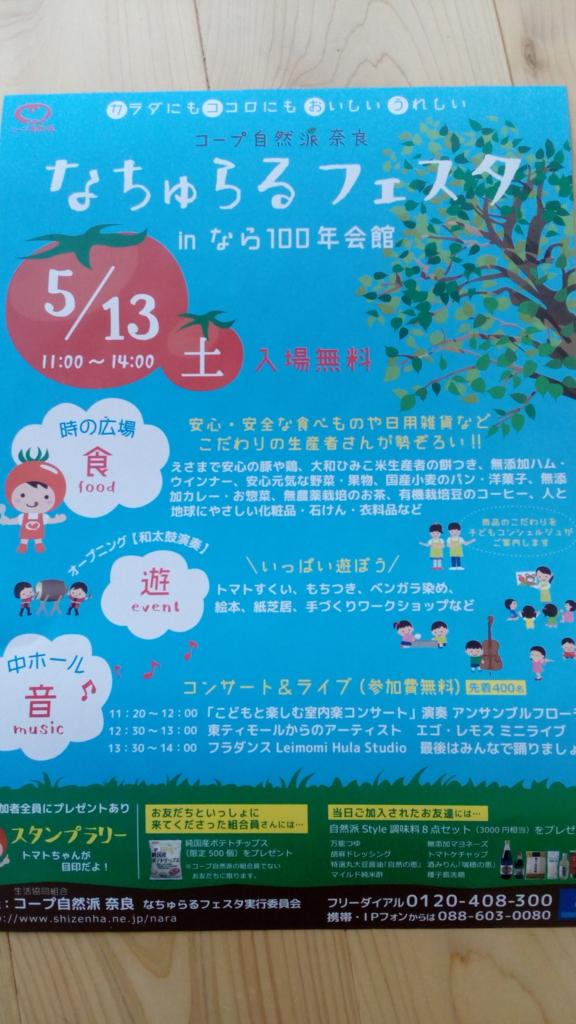 f:id:okinao5:20170508170003j:plain