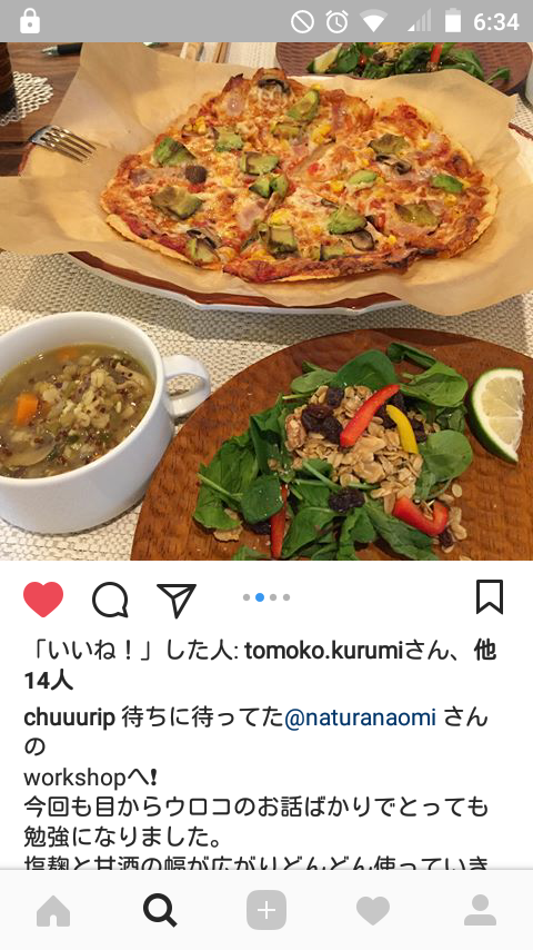 f:id:okinao5:20170924160737p:plain