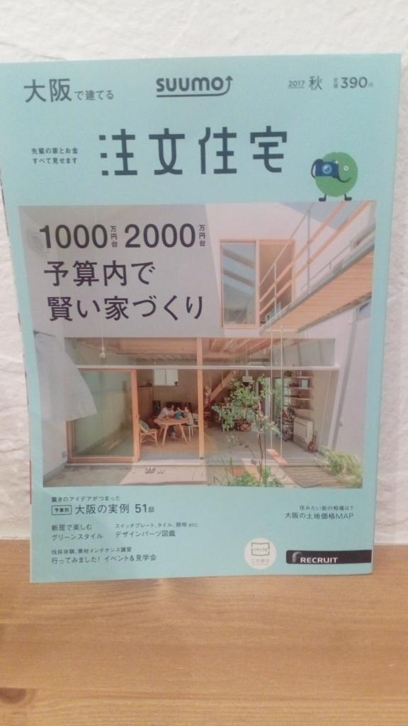 f:id:okinao5:20170926193858j:plain