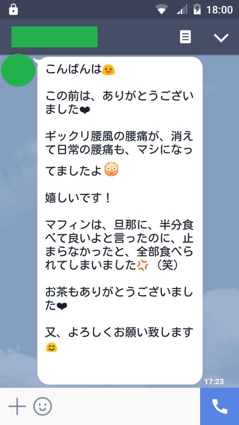 f:id:okinao5:20171011193600p:plain