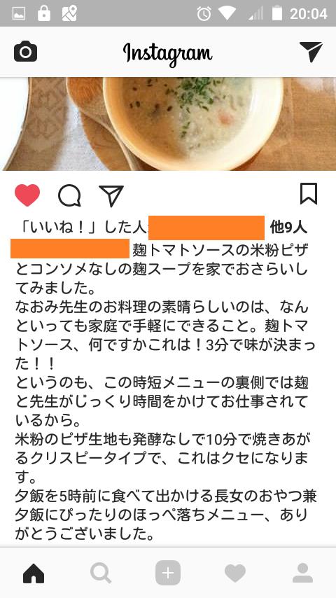 f:id:okinao5:20171020214217p:plain