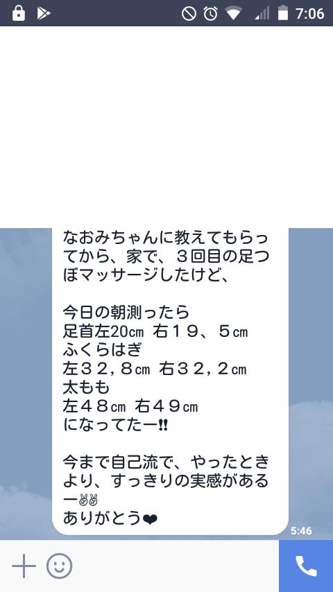 f:id:okinao5:20171023193211p:plain