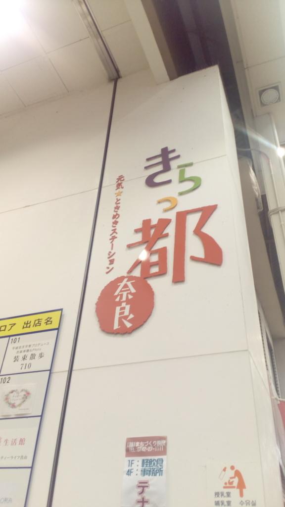 f:id:okinao5:20171030193118j:plain