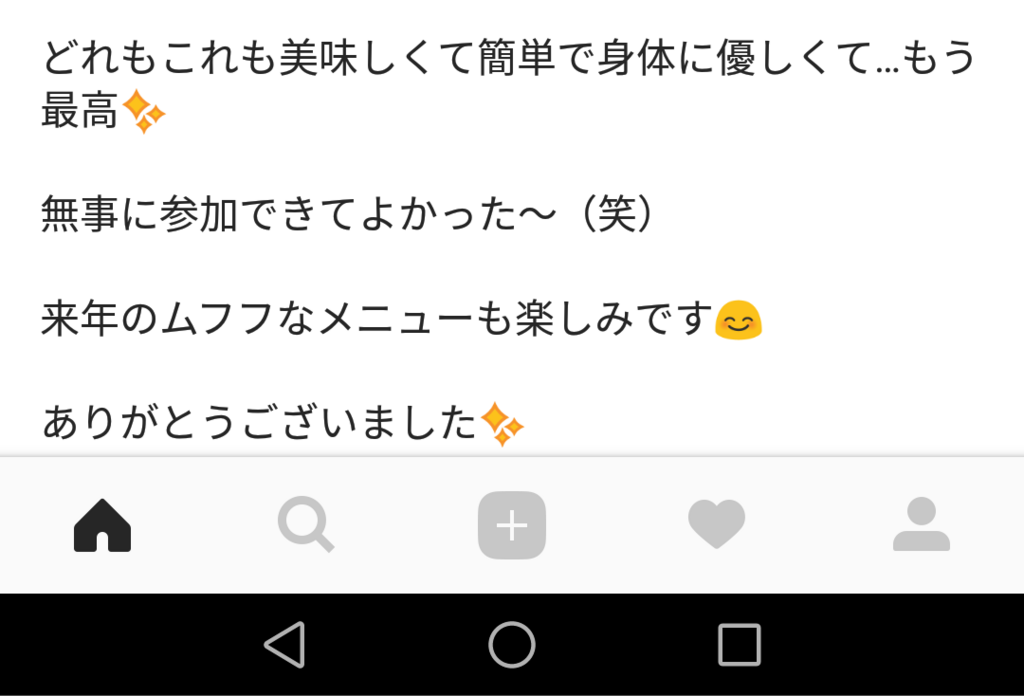 f:id:okinao5:20171117062431p:plain