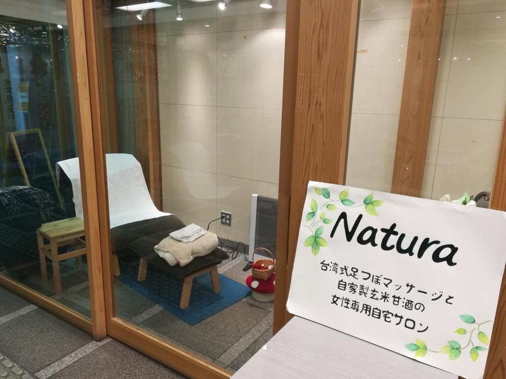 f:id:okinao5:20180223152331j:plain
