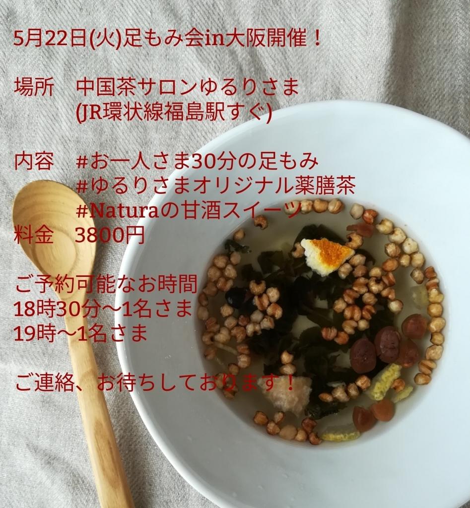 f:id:okinao5:20180425152532j:plain