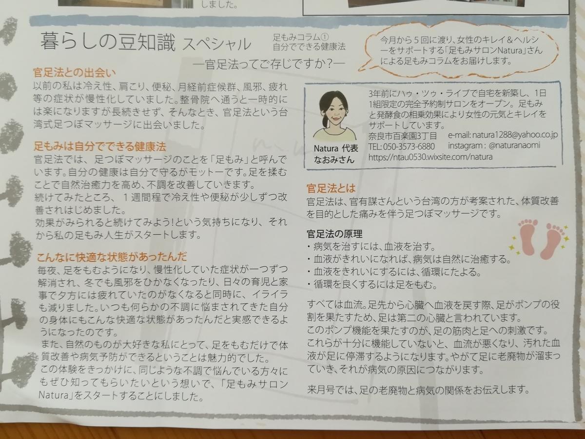 f:id:okinao5:20190805174238j:plain