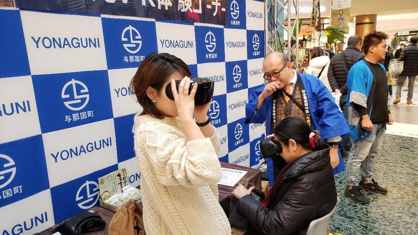 f:id:okinawa-docomo:20200128170210j:plain